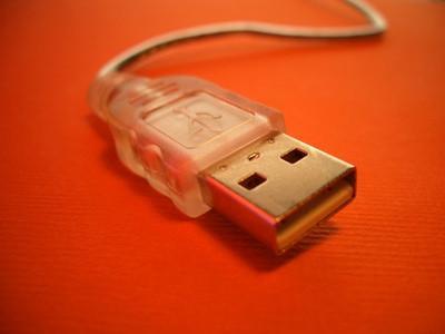 Cómo agregar una unidad de disco duro USB