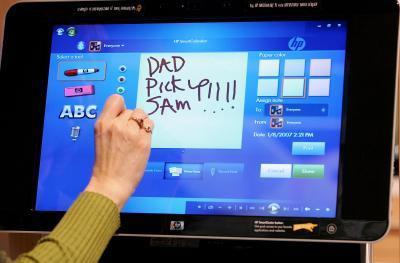 Cómo conectar un segundo monitor en un ordenador HP Touchsmart