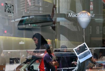 Cómo descomprimir archivos en un Mac OS X