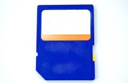 Cómo montar una tarjeta SD como una unidad de disco duro