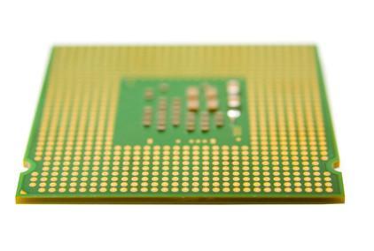 Compatibilidad de la CPU y placa base Intel