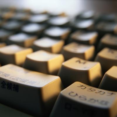 Cómo abrir documentos PDF con el texto japonés