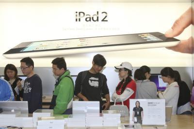 Cómo obtener el Wi-Fi para trabajar en el IPAD