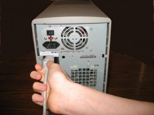 Cómo desarmar una HP Pavilion