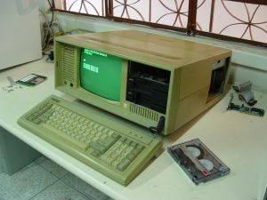 Buenos usos para una vieja computadora