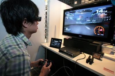 Cómo conectar una PS3 a un ordenador portátil