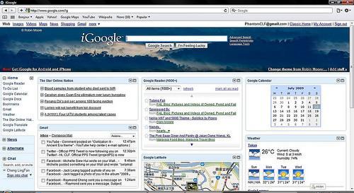 Barra de herramientas de Internet Problemas Explorador