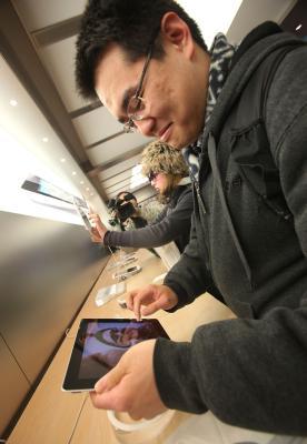Tienes lo que hace el iPad para Procesamiento de textos?