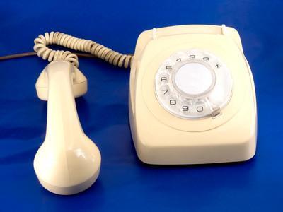¿Qué es la terminación de VoIP?