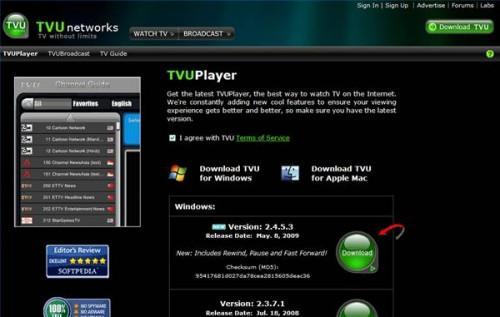Cómo instalar un reproductor de TVU