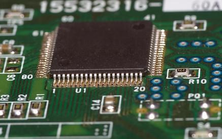 Cómo explicar Intel Pentium 4
